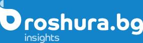 Broshura.bg - logo